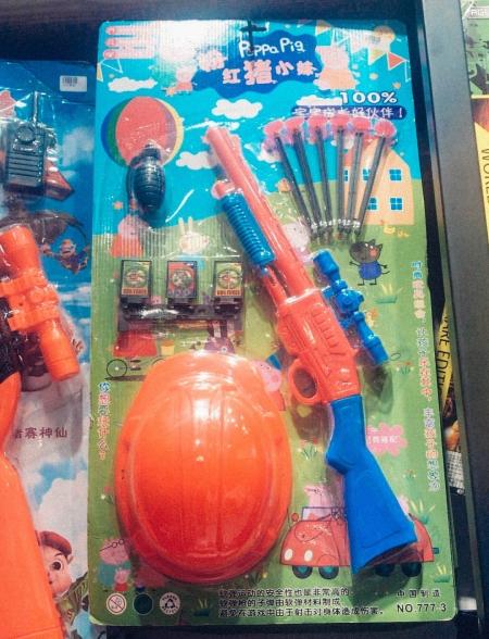 Peppa Pig Gun Set
